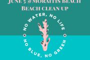 Τετάρτη 5 ΙΟΥΝΙΟΥ- Παγκόσμια Ημέρα Περιβάλλοντος