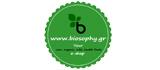biosopsy